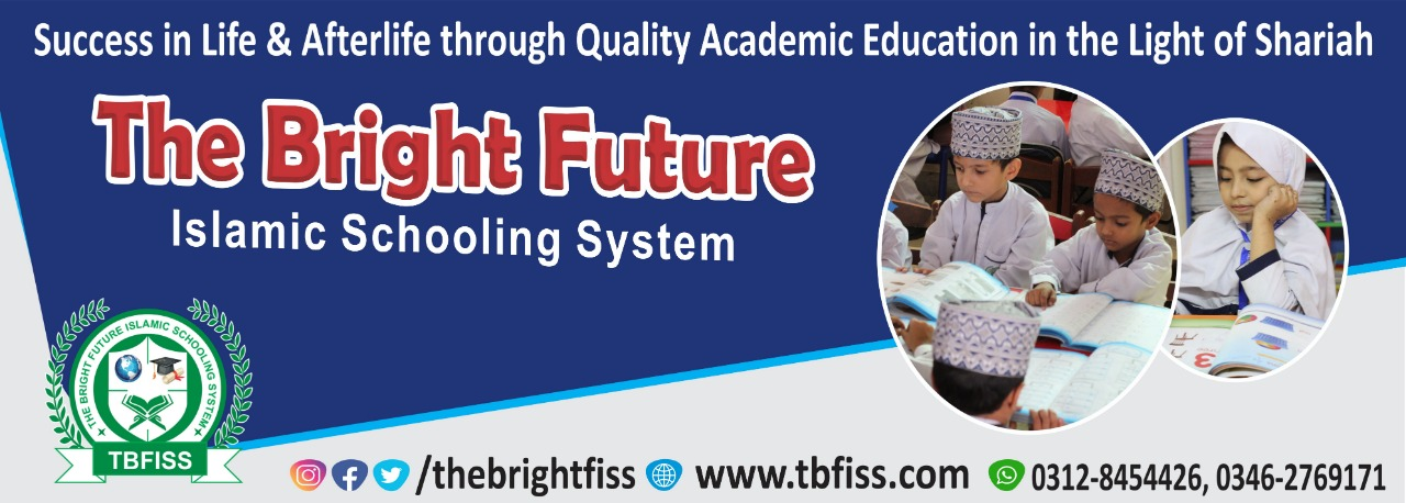 The Bright Future Islamic Schooling System